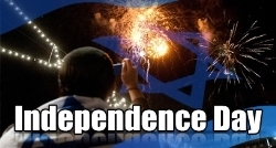 Israel's Independence Day 2020