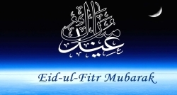 Amazing 3id Eid Al-Fitr 2018 - Eid-al-Fitr  Gallery_32525 .jpg